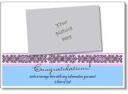 Print Graduation Announcement Graduation Announcements Printable Graduation Invitations