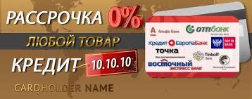 Купить <b>накладки</b> на <b>пороги</b> на любое авто в Екатеринбурге в ...