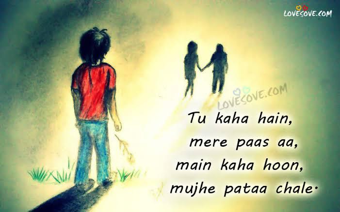 sad status hindi two line