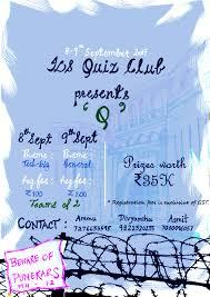 Invite Ils Law College Quiz Competition Q 8 9 Sept Pune