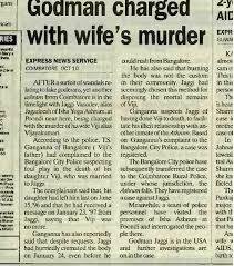 Did Sadhguru Jaggi Vasudev Kill His Wife This Site Is