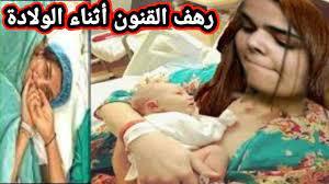 السعودية رهف القنون تضع مولودها الأول في كندا وزوجها يصورها - YouTube