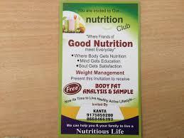 herbalife nutritional supplement distributors gopal nagar nagpur