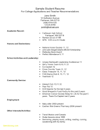Resume Builder For High School Students Awesome College Resume
