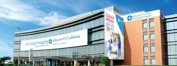 Michael C Daily Design Consultants Llc Nmc Royal Hospital Dip Nmc Healthcare