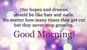 Good Morning Sms Quotes Best of Good Morning SMS In English English Morning SMS Quotes