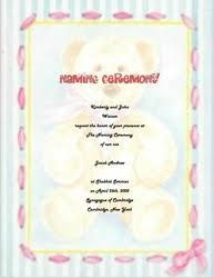 Naming Day Invitation Wording Zoro Braggs Co