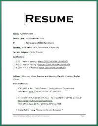 Resume Format Word - Trenutno.info
