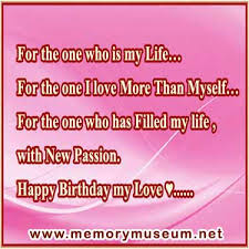 My Birthday Quotes For Myself Cool Birthday Quotations Happy Birthday Quotes MessagesSms