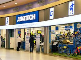 <b>Декатлон</b> в Москве - адреса магазинов, каталог товаров ...