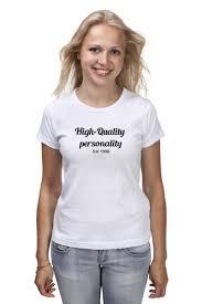 <b>Футболка классическая High</b> quality personality #2614196 ...