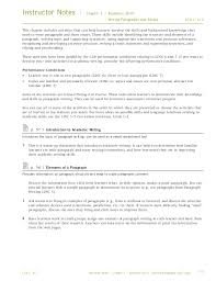 academ skills linc  25