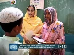 Humaira The Dream Catcher Custom Humaira Bachal Documentry In Dawn Newsvob YouTube