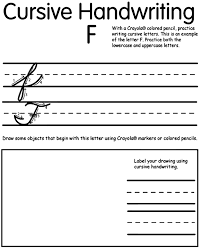 Writing Cursive F Coloring Page | crayola.com