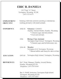 Changing Job Title On Resume Best Of Make Resume For Job This Is Resume First Job How To Make A Resume