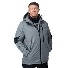 <b>Куртка горнолыжная Exparc</b>, <b>DH-21137</b> — полиэстер 100 ...