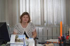 Контрольно счетная палата Осинники официальный сайт города Контрольно счетная палата Осинниковского городского округа