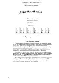 отчёт о практике цепляева александра  wordpress 6