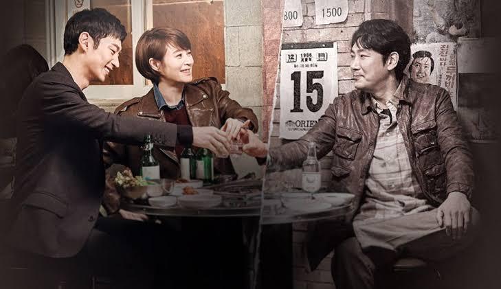 Deretan Drama dan Film Korea yang Terinspirasi Kisah Nyata, Dibintangi Aktor Kang Ha Neul & Gong Yoo