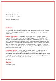 Cover Letter Sample For Warehouse Position Unique Warehouse Storeman