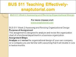 Bus 511 Teaching Effectively Snaptutorial Com Ppt Download