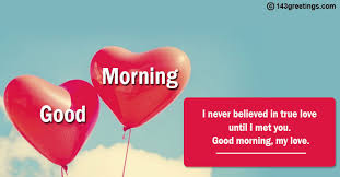 romantic good morning love messages