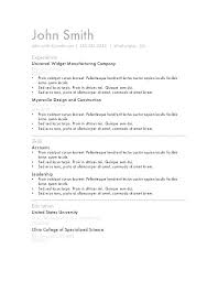 Resume Template On Microsoft Word 2010 How To Use Word Resume ...