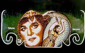 Image result for পড়াশুনা ছবি