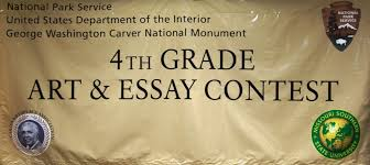 Recommendation Letter for National Honor Society Cato Unbound