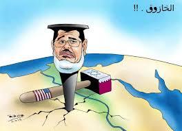 مرسي   والوطن   الاسلامي   !