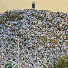ذيبان - صعيد الحجاج على جبل عرفات