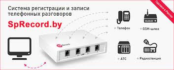 Джеки | Коннекторы | <b>Переходники RJ11</b>,RJ12,RJ45 <b>REXANT</b> ...