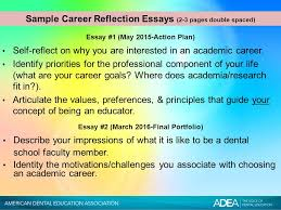 essay on career optometrist career essay my short term goal  sample career action plan my business career goals essay richard