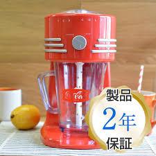 Nostalgia Dbf15wt Innova Deluxe Lighted Beverage Party Fountain