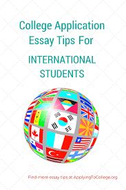 essay teacher essay topics teaching essay writing to high school essay writing essays for high school students teacher essay topics
