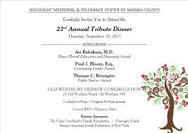 rd annual tribute dinner hmtc this year s hmtc annual tribute dinner will be thursday 10 2015