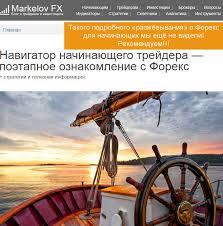Традиционная экономическая система и ее особенности Информ Интер Заказать курсовую дипломную реферат