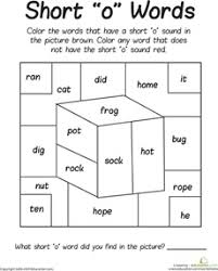 There are differences in opinion about whether using phonics is when approaching word families, i like to learn them in sets that have some commonality (for example, short a sounds or long e sounds). Cvc Worksheet New 1 Cvc Medial O Worksheets
