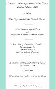 cubwts annual dinner invitation attachment annual dinner menu 2008 gif