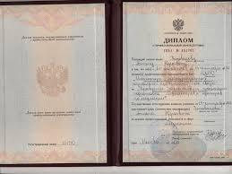 Школьные службы примирения Контакты Диплом медиатора и тренера по медиации