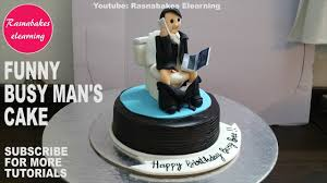 Funny Birthday Wishes Gifts For Men Cake Design Ideas Videosgifts