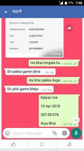 Satta Matka Office Mumbai Central Online Game Provider In