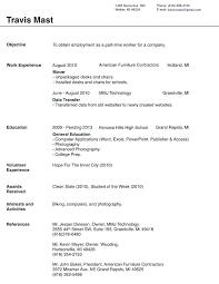 Job Resume jobs resume format micxikineme 44