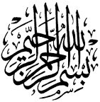 تعليق التميمة من القرآن Images?q=tbn:ANd9GcQDm_kozzPbgP9hxaDJkGV7qnYhvcOKkZKLGMUVwqwo5a2XcIYOPxZdn7k8