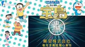 Doraemon chan - Doraemon Truyện Dài Nobita và đảo giấu vàng 2018 đầy đủ  Full HD Doraemon Lồng Tiếng