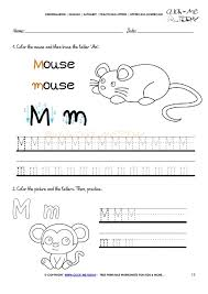 Kindergarten Alphabet Tracing Worksheets How To Write Letter M ...