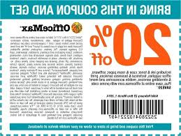 Coupon For Microsoft Office Office Depot Meridian Ms Office Depot Off Coupon 5 Office Depot