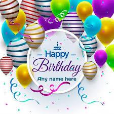 Happy Birthday Name Rome Fontanacountryinn Com