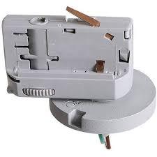 <b>Адаптер для шинопровода Lightstar</b> 594079 - интернет-магазин ...