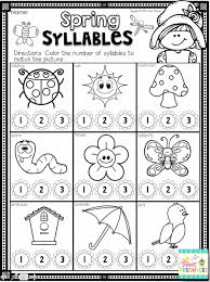 Magnificent Butterfly Math Worksheets Photos - Worksheet ...